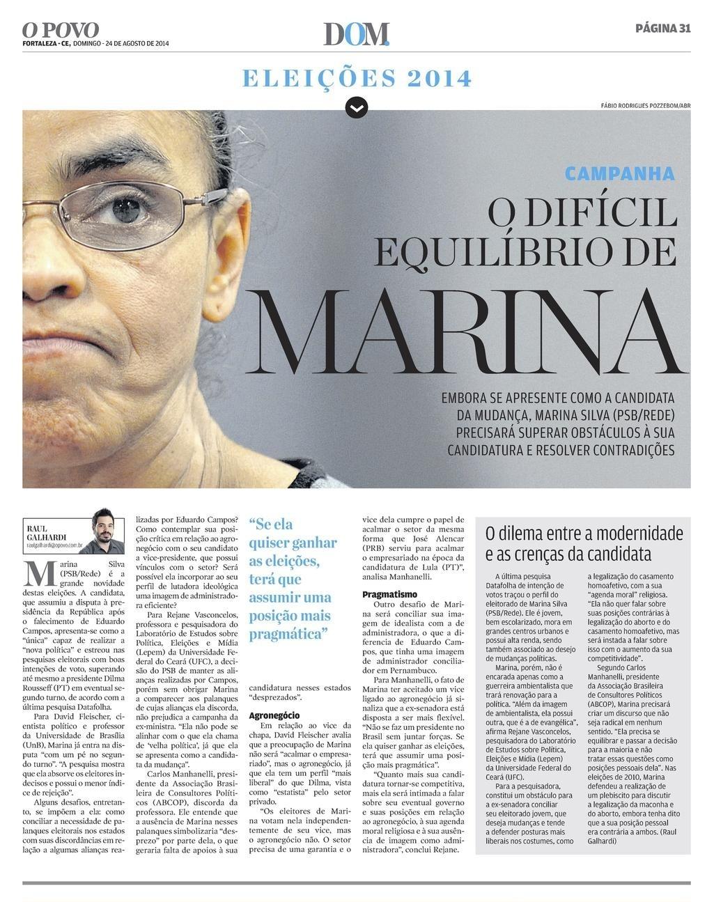 Marina DOM